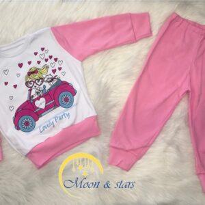 Pidžama za bebe 07, MOON & STARS