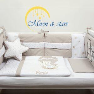 Posteljina 3 drugara Pariz 04, MOON & STARS