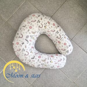 Jastuk za dojenje 06, MOON & STARS